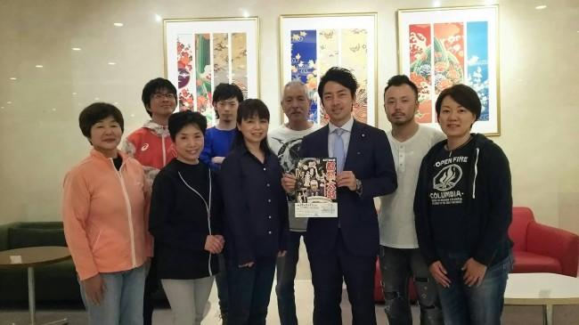 横須賀危険物安全協会の祝賀3