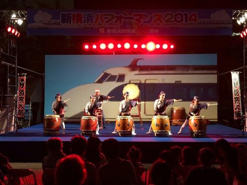 新横浜パフォーマンス @ 新横浜駅 | 横浜市 | 神奈川県 | 日本