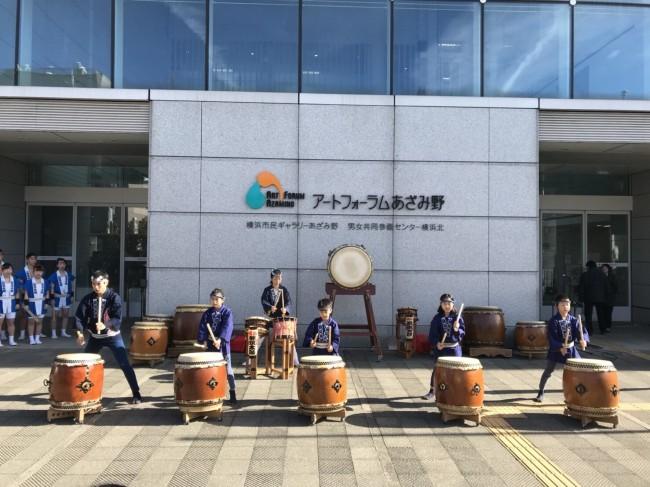 2018 アートフォーラムあざみ野 和太鼓演奏1