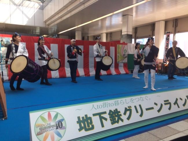 横浜市営地下鉄グリーンライン開業10周年記念式典 和太鼓演奏1