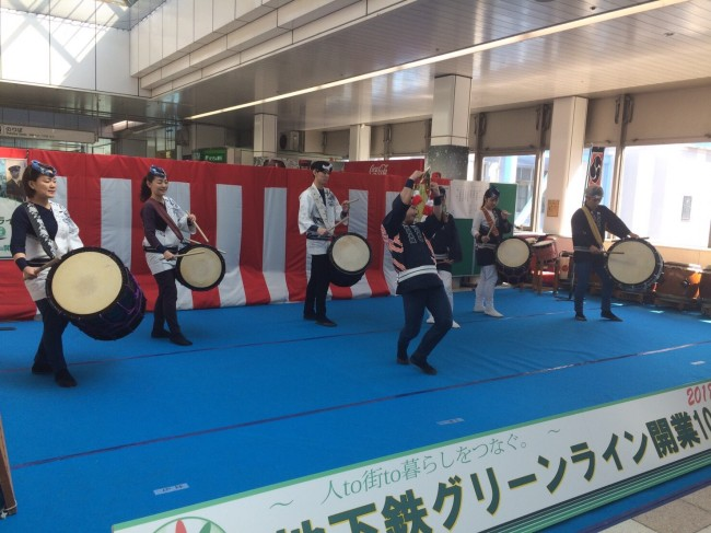 横浜市営地下鉄グリーンライン開業10周年記念式典 和太鼓演奏2