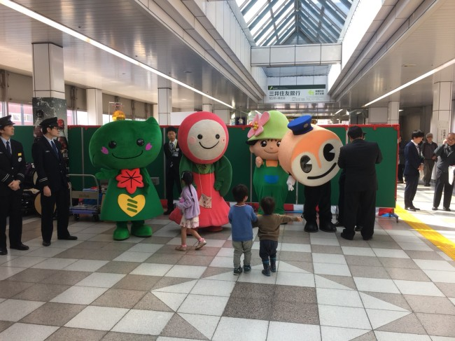 横浜市営地下鉄グリーンライン開業10周年記念式典 和太鼓演奏3