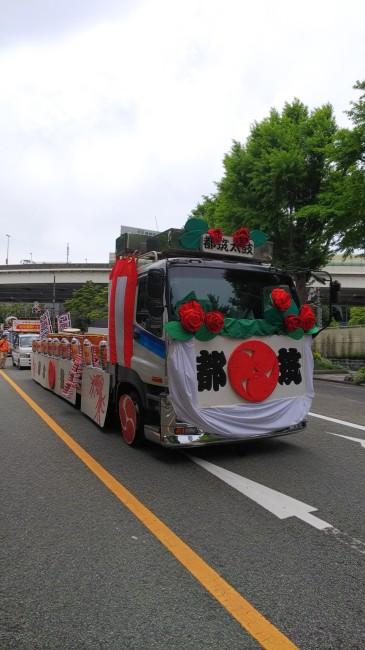 2018横浜パレード3
