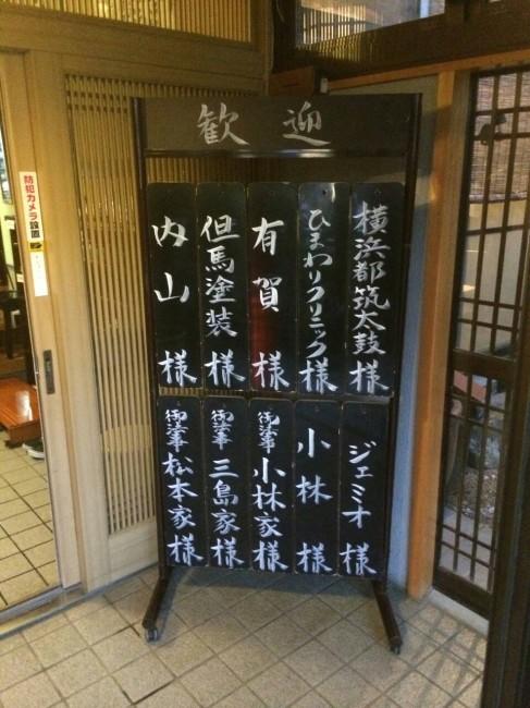 matsumoto_09